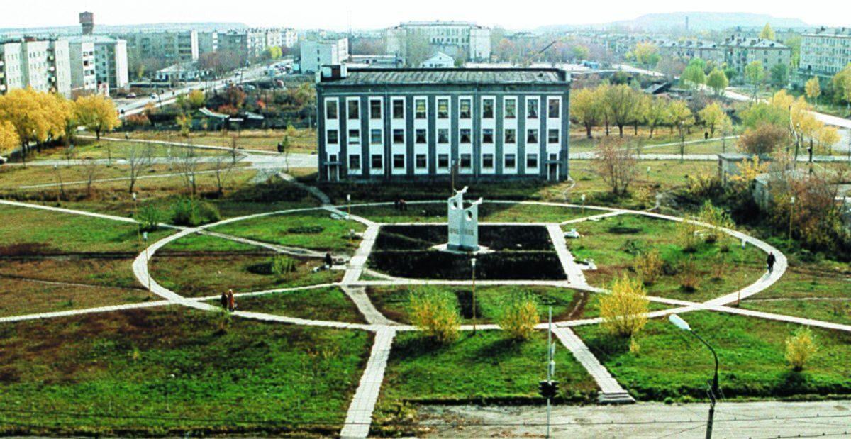 еманжелинск купить бетон
